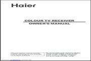 海尔21T9D(D)彩色电视用户手册