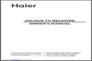 海尔21F5A彩色电视用户手册