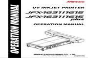 Mimaki JFX-1631+打印机说明书