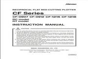 Mimaki CF-0912打印机说明书
