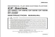 Mimaki CF-1218打印机说明书