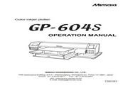 Mimaki GP-604S打印机说明书