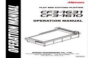 Mimaki CF3-1631打印机说明书