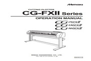 Mimaki CG-160FXⅡ打印机说明书