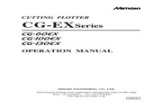 Mimaki CG-60EX打印机说明书