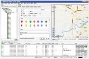 exlive车辆监控客户端 4.6950