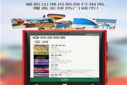 穷游锦囊 For WP 2.5.3.0