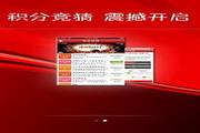 如意彩票 For Java 1.0