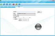 Bigasoft Video Downloader Pro 3.10.7.5833