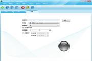 Bigasoft Video Downloader