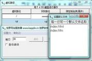 伽罗网站Web服务...