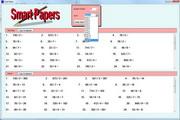 自动数学试卷系统