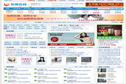 DGMPS地方门户网站管理系统M5