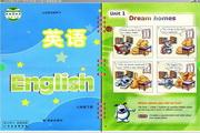 AAA苏教版牛津初中英语七年级下册点读学习软件 5.02