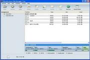 文档安全管理系统建设方案