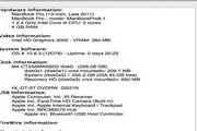 EtreCheck For Mac 2.7.8