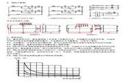 JSL-15静态过电流继电器使用说明书
