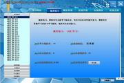 2014文鼎职称英语理工系统 10.10