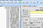 天师石油化工工程资料管理软件 2014版