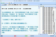 美捷小说阅读器 2.0.2.2.4