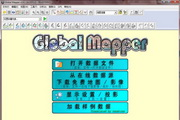 Global Mapper64-bit