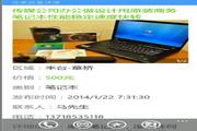 赶集生活 For WP8 1.7.0.0
