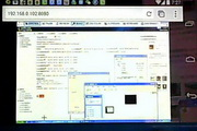 Dragon远程控制web版