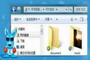 酷盘 For Mac