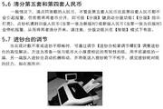 科密点钞机明惠系列使用说明书