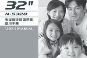 奇美多媒体液晶显示器N-5328W型使用说明书