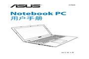 华硕E450CC笔记本电脑说明书