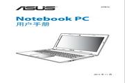 华硕ASUS VivoBook S550CM笔记本电脑说明书