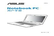 华硕ASUS VivoBook S550CA笔记本电脑说明书