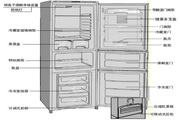 伊莱克斯电冰箱BCD-241EA型使用说明书