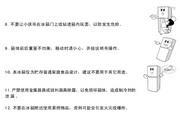 伊莱克斯电冰箱BCD-173型使用说明书