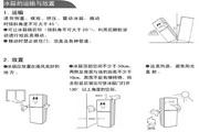 伊莱克斯电冰箱BCD-195K型使用说明书