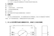 中电欧亚ZD-LJK240零序电流互感器使用说明书