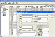 日照蓝色都市汽配维修管理软件 3000