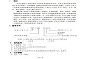 宏喆HZ-LHY240A零序电流互感器说明书