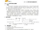 宏喆HZ-LHY240零序电流互感器说明书