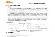 宏喆HZ-LHY200A零序电流互感器说明书