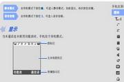 三星SGH-CC01手机使用说明书