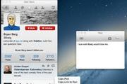 Kiwi  For Mac 3.2.0