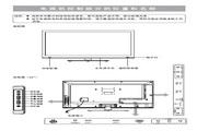 海信LED32K320J3D液晶彩电使用说明书