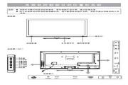 海信LED32K310J3D液晶彩电使用说明书