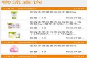 苏宁易购WP 1.5.1.0
