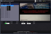 MP4监控录像数据恢复 11.1