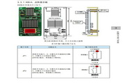 汇川NICE-L-C-4018电梯一体化控制器用户手册