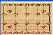 人人象棋桌面小游戏