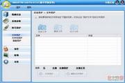 GiliSoft File Lock Pro10.1.0